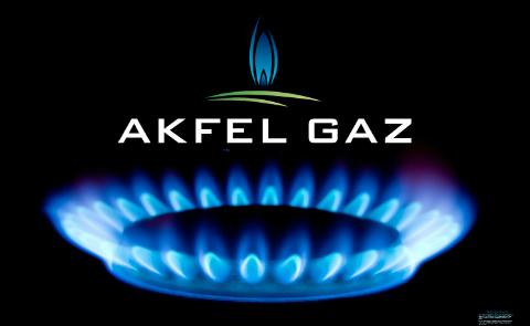 Национализированные должники «Газпрома» требуют компенсацию уАнкары
