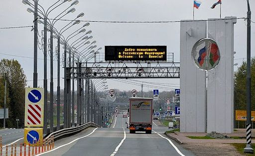 открытие российской границы