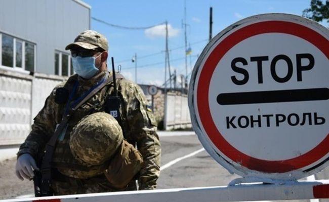 Донецк: страсти вокруг границы и иллюзия мира