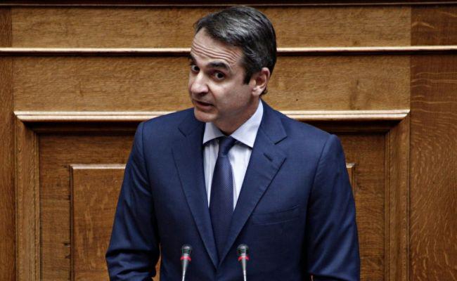 Кипр отменяет «золотые паспорта»