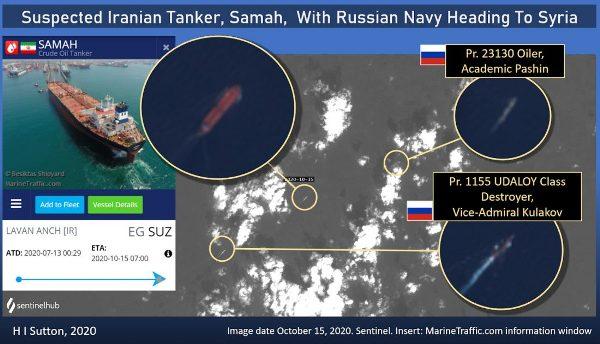 СМИ: ВМФ России сопроводил иранский танкер,
