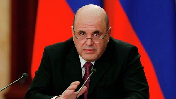 Российский премьер прибудет вЕреван наЕвразийский межправсовет