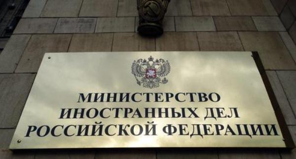 МИД России обеспокоен сообщениями опереброске боевиков изСирии вКарабах