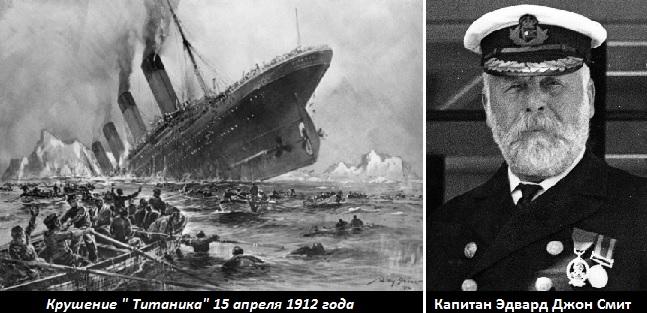 Этот день в истории: 15 апреля 1912 года — гибель «Титаника» — Общество.  Новости, Новости Европы — EADaily