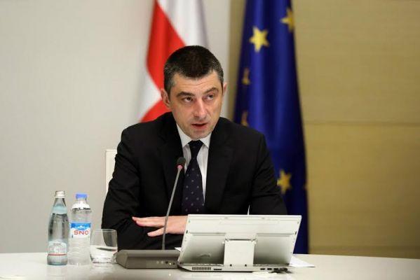Оценка Fitch Ratings является сильным посылом инвесторам— премьер Грузии