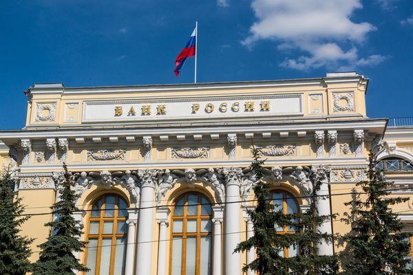 Центробанк России открестился от стресс-тестов с трехзначным курсом доллара
