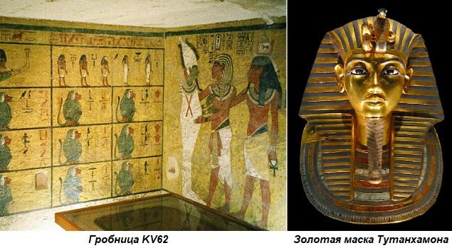 найдена дверь в гробнице тутанхамона