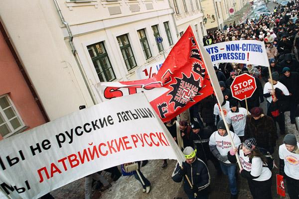ЕС стал признавать дискриминацию русских в Прибалтике по национальному признаку.