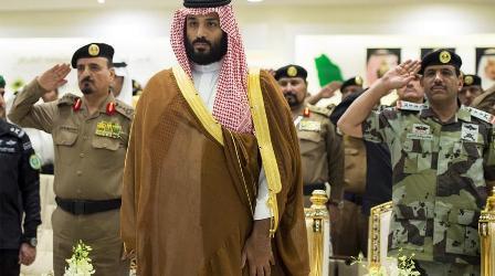 В Саудовской Аравии подвели итоги «80 дней борьбы с коррупцией»