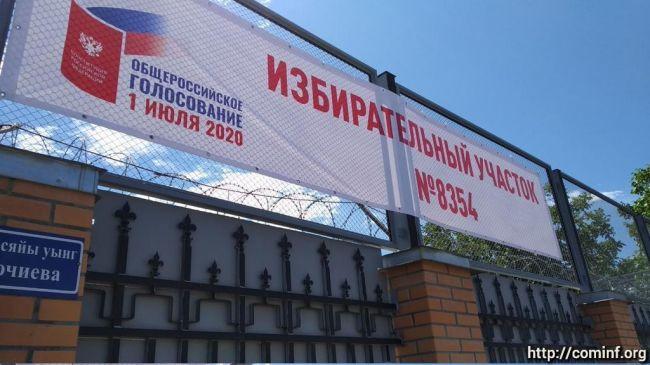 ВЮжной Осетии запоправки вконституцию проголосовали 87% избирателей