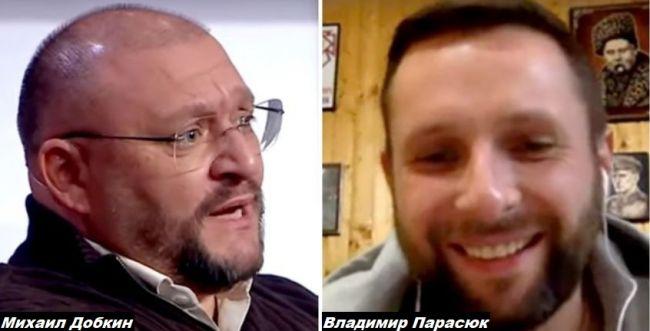 f6b883ea908069b177f7e14da68f9 Добкин иПарасюк устроили скандал вукраинском телеэфире
