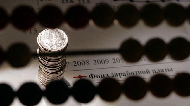 Микрозайм онлайн на яндекс деньги