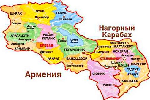 Новости по конфликту на украине
