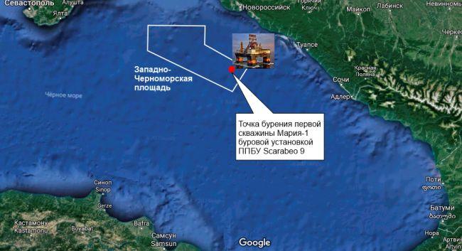 Картинки по запросу шельф черного моря