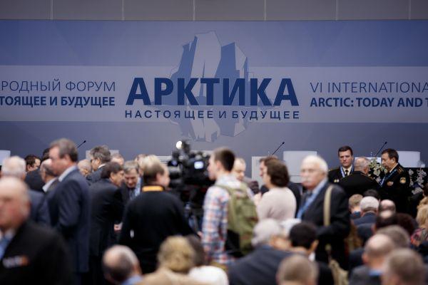 Картинки по запросу Рогозин и Харитонов потребовали улучшить жизнь на Крайнем Севере