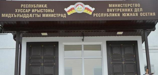 ВЮжной Осетии расследуют покушение наглаву МВД