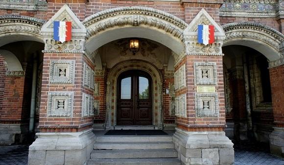 Посольство франции в москве оплате веб-сайте