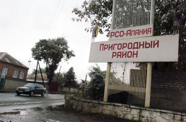 Bildergebnis für Ингушетии в Пригородном районе