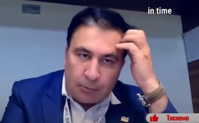 Саакашвили сорвался на видеоконференции и послал украинцев к черту