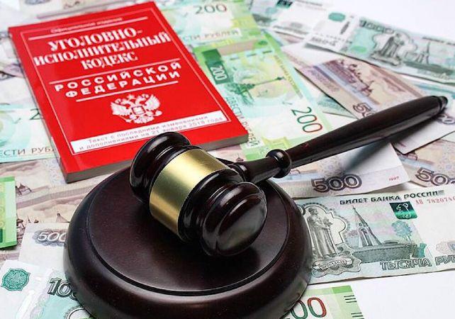 компенсация пенсионерам при банкротстве
