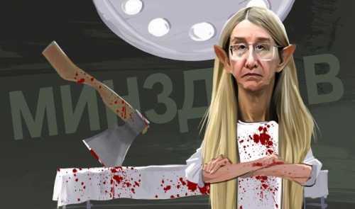 Ульяна Супрун: «Украине нужны такие люди, как Роман Шухевич ...