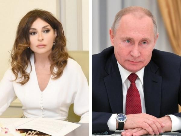 Путин наградил Мехрибан Алиеву «Орденом Дружбы»