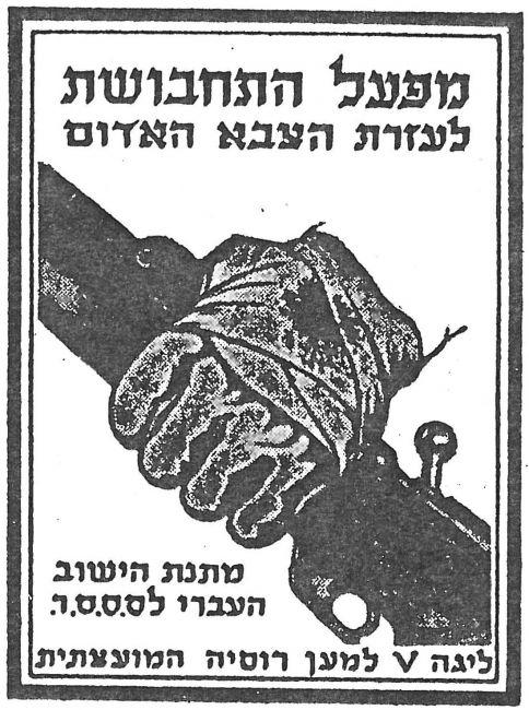 9163efde2549cf30f1f01add549f7 Мыпомним: Подарок Красной армии ипарад вчесть евреев вТегеране