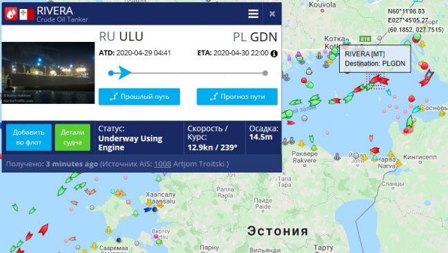 Танкеры с российской нефтью снова идут в Польшу, хотя ранее было сказано, что она не получит ни одного танкера с российской нефтью
