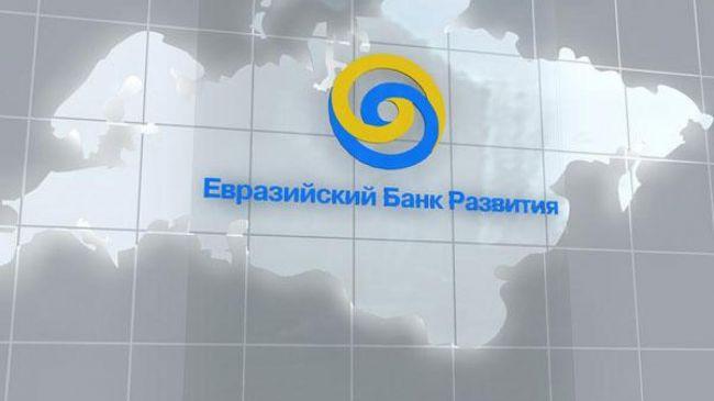 Встранах— участницах ЕАБР ожидается вэтом году хороший экономический рост