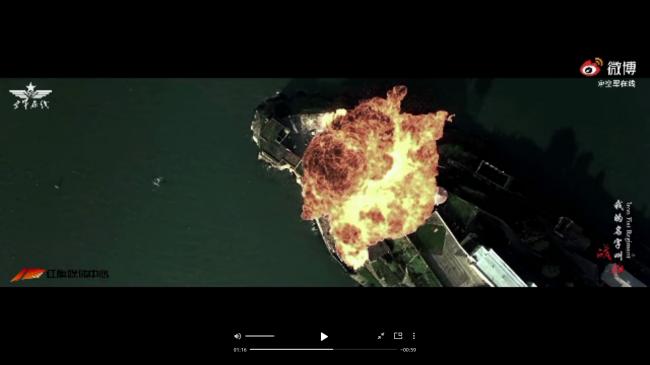Китай показал США, как сравняет сземлей американскую авиабазу— видео