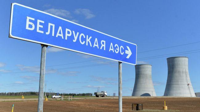 Депутат Рады: Литва обманула Украину, закупив электричество вБелоруссии