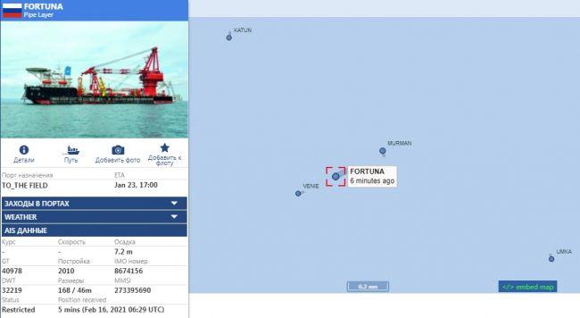 """""""Фортуна"""" завърши първия километър от финализирането на """"Северен поток 2"""""""